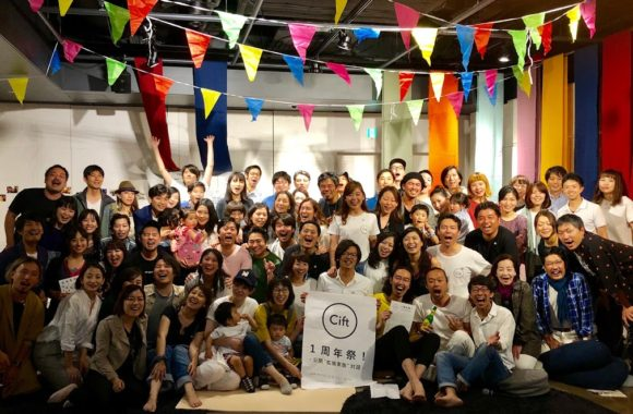 "「Cift一周年祭!-公開""拡張家族""対話-」無事開催、日本全国の家族が大集合しました"